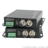 智勇3G-SDI光端機1080P無損高清HD-SDI轉光纖延長器