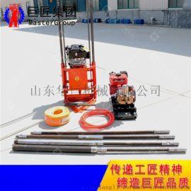 巨匠供应QZ-2B多用途工程勘察钻机钻孔取芯