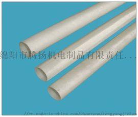 3640/FR4環氧玻璃布絕緣管