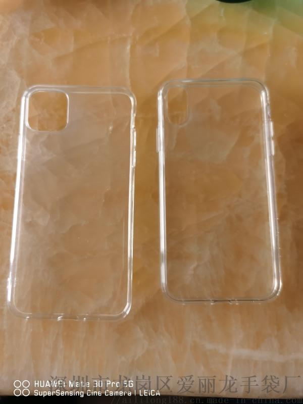 華爲TPU材質手機套