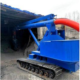 新疆库存粉煤灰装运搅拌式吸料机风压环保自动抽灰机