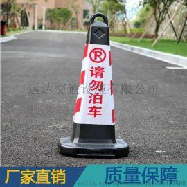 道路临时停车雪糕筒 橡胶路锥锥形桶