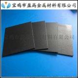 鈦電極板、電解氧化回收汞用鈦電極