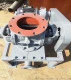 管道磨损小能耗低旋转供料器TR-G120