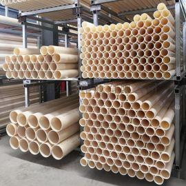 厂家直销 ABS管材 ABS耐酸碱抗腐蚀管材