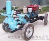 2NB50/1.5-2.2泥浆泵石家庄泥浆泵说明书