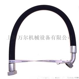 QP11514174康普艾配件柔性接头,空气端出气口(卡箍密封总成)