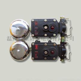 BAL1-127/36G 矿用隔爆型声光组合电铃