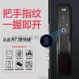 顾家安GJA8006锌合金半导体全自动智能锁指纹锁