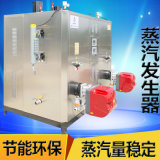 煮鹌鹑蛋蒸汽发生器 鹌鹑蛋灭菌锅用蒸汽发生器