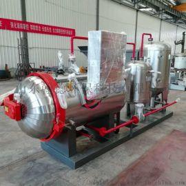 病死动物无害化处理设备 高温化制设备湿化机
