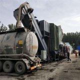 船运集装箱灰料倒灌车中转设备箱装粉煤灰全自动拆箱机