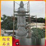 供应石雕观音菩萨 寺庙佛像石雕造型 石雕观世音