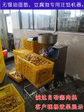 豆腐泡灌餡機,生產灌餡設備,豆腐泡不鏽鋼灌餡機