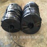 生产厂家 0.28*36mm 黑退波纹管带钢