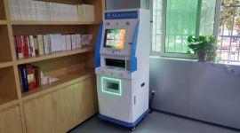 自助复印机厂家 自助打印复印一体机 共享打印机