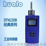 养殖场便携式氨气检测报警仪DTN220B-NH3