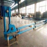粉体输送设备厂家 管链输送机生产图纸 Ljxy 粉