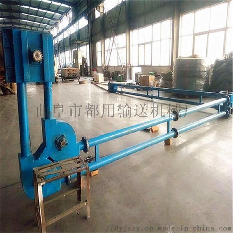 粉體輸送設備廠家 管鏈輸送機生產圖紙 Ljxy 粉