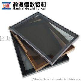20极简轻奢玻璃门铝合金型材厂家