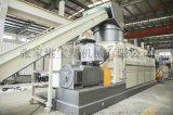 生產線造粒機 廠家塑料顆粒造粒機