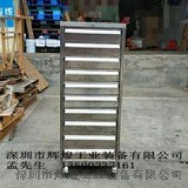 304不锈钢抽屉工具柜 201不锈钢钳工零件车定做