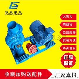 卧式柴油机抽沙泵吸沙泵小型抽沙机家用船用采砂泵耐磨清淤排污泵