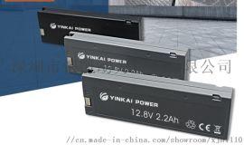 医疗设备锂电池,12V2.4AH磷酸铁锂电池