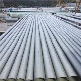 2205不鏽鋼管供應 太原1cr18ni9ti不鏽鋼管