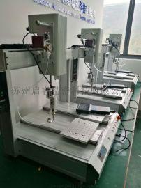 华东区全自动连接器焊盘焊点上锡机