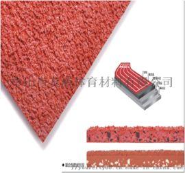 塑胶跑道材料厂家|混合型塑胶跑道施工