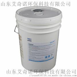 全国销售碱式反渗透膜阻垢剂EN-150