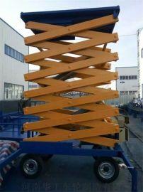 1000kg四轮移动式升降平台 电动液压升降平台