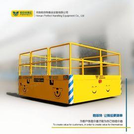 5吨无轨电动平车 电瓶供电系列无轨平板车可定制