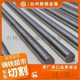中天38CrMoAl圆钢材料 价格多少