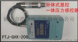 佛山专业生产空压机管道压力传感器批发