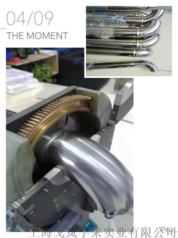 蒸发器U型管管自动焊接机