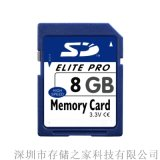 SD大卡 高速相机储存卡 车载SD卡
