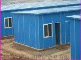 保定尚興彩塗板海藍優質服務
