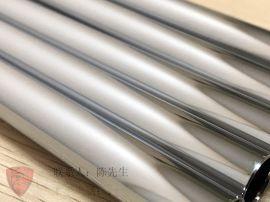 生产加工精密不锈钢毛巾架管件304卫生级不锈钢管件