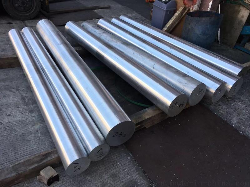 7075航空鋁棒  加工定製