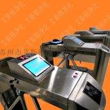 ESD防靜電門禁系統,企業ESD靜電檢測通道