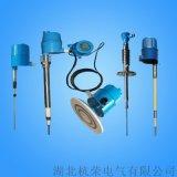 皮帶煤流檢測裝置SBNLP-I(ZW)