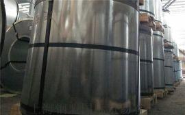 宝钢抗菌深棕红彩涂钢板-提供质保