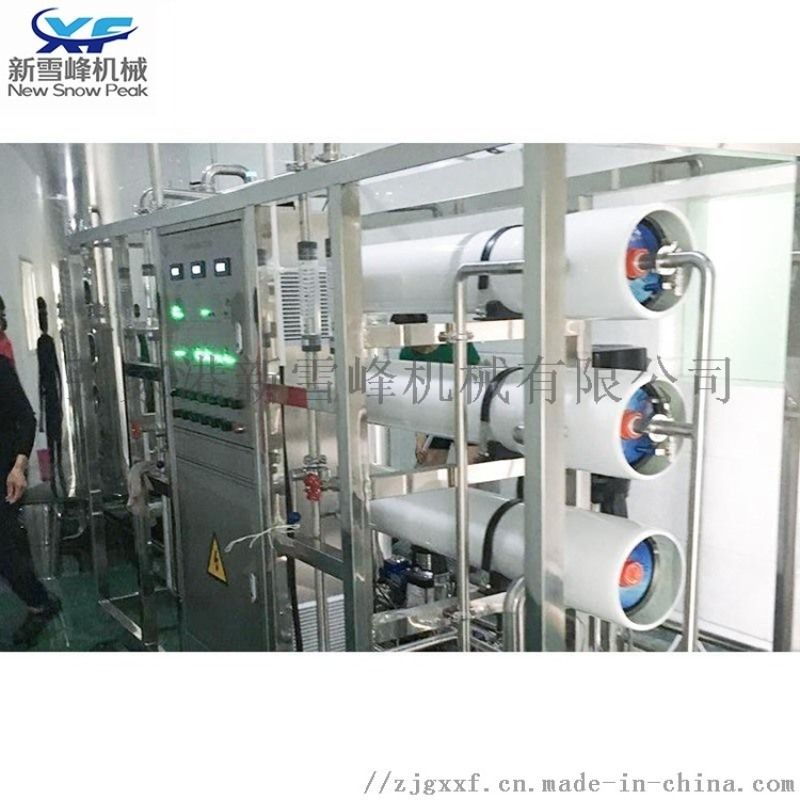 RO反渗透过滤纯净水处理设备 全新饮料水处理设备