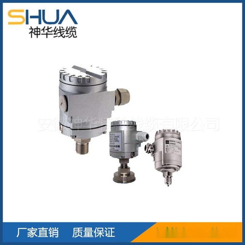 JF-133陶瓷电容-智能电容压力变送器(E+H)