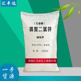 面磷酸二氢钾 工业级 磷酸一钾 厂家