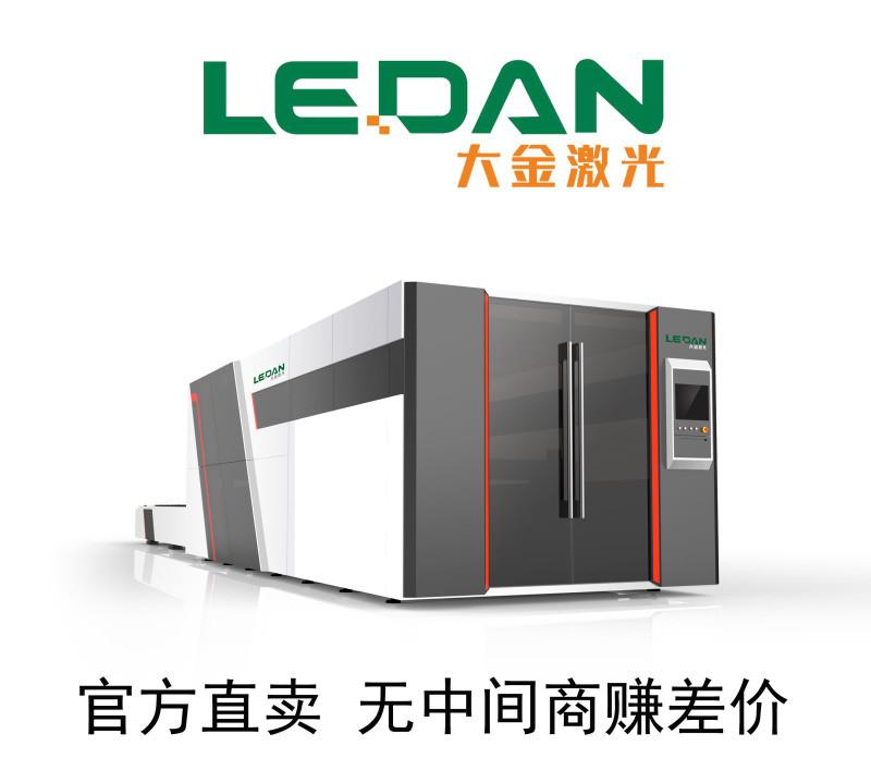8000W交换平台激光切割机厂家