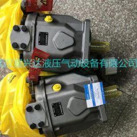 柱塞泵A4VSO40LR/10R-PPB13N00