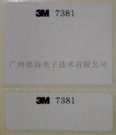 3M7381 Void安全防伪标签